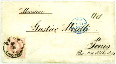 Cover Austria Hungary 1850 philately