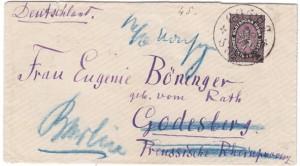 Bulgaria Cover Philately Postal History