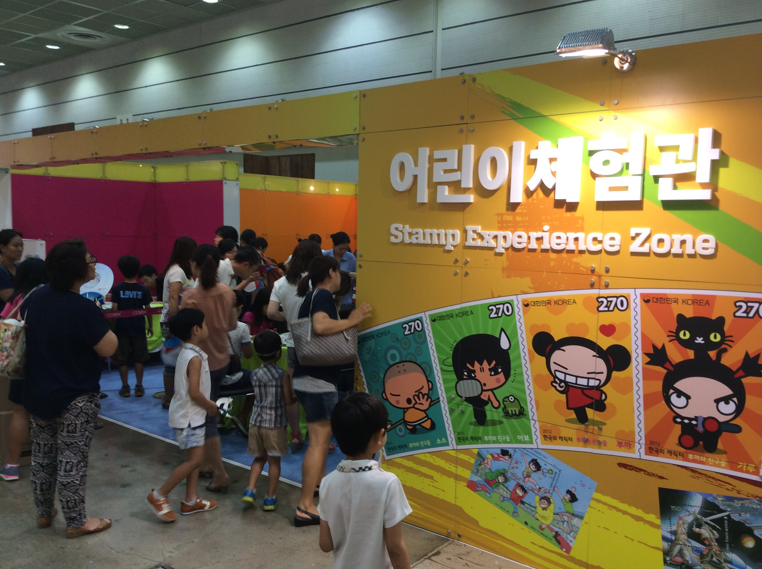Philakorea 2014 – Day 3