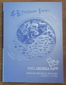 Philakorea 2014 Passport