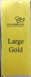 Award Ribbon at Philakorea 2014