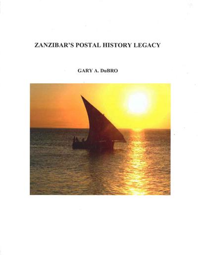 Zanzibar's Postal History Legacy