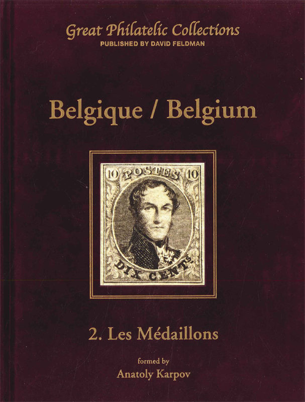 Philatelic book, stamps collection, Belgium, Anatoly Karpov, Les Médaillons
