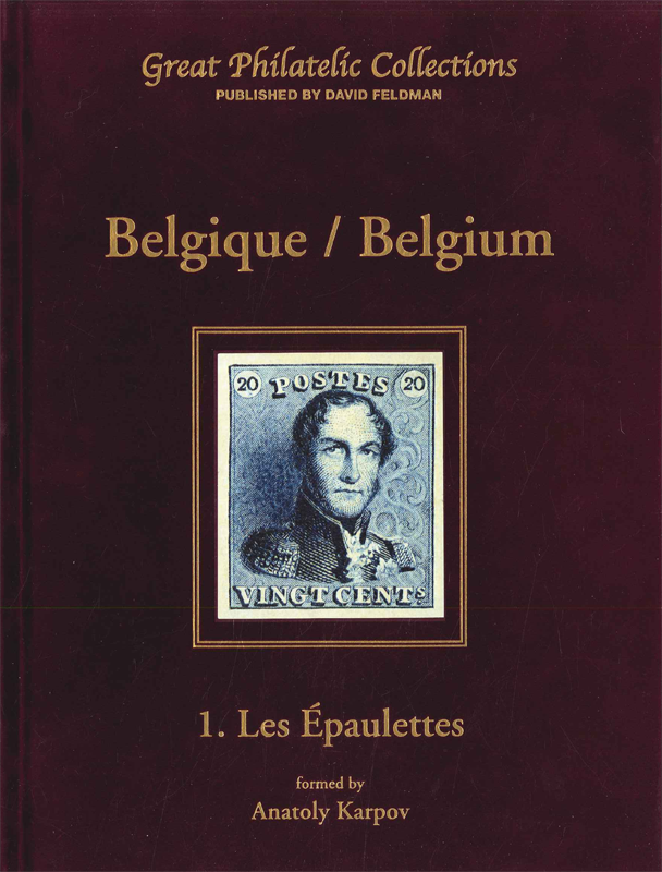Philatelic book: Belgium, Les epaulettes by Anatoly Karpov, auctioned in Geneva, Switzerland