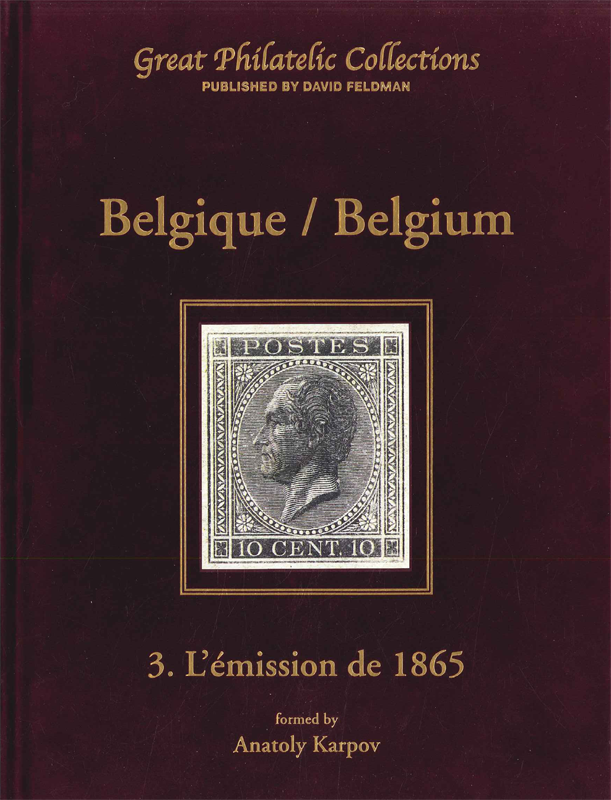 Philatelic book: Belgium collection by Anatoly Karpov, Emission de 1865