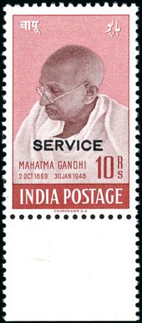 Gandhi_stamp_2015