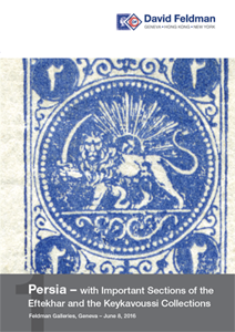 Persia catalogue auction philately stamps 2016