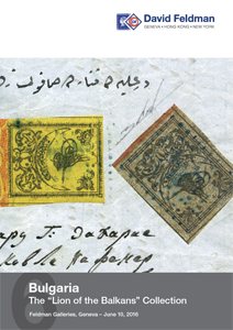 stamps Bulgaria Postal History catalogue auction