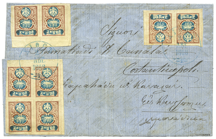 Russian cover - casey Collection of Maritime mail