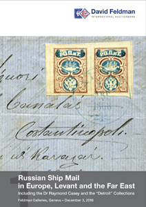 Russian Ship Mail Casey collection Auction