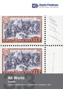 Russia stamsps Auction
