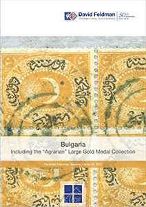 Cover of Catalogue Stamps Auction dedicated to Bulgaria (June 2017)