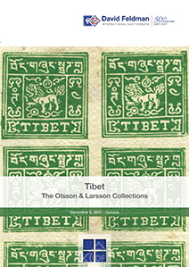 Tibet Stamp Auction