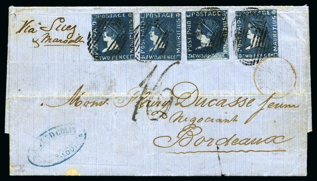 Jubilee year Mauritius stamp