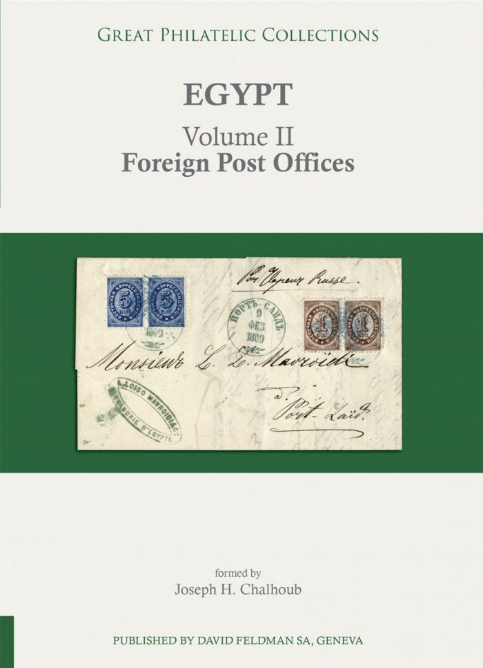 Book stamps collection Egypt volume II foreign post offices