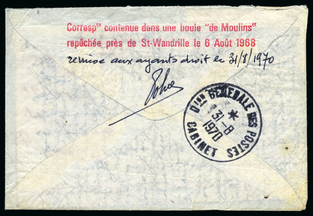 enveloppe Boule de moulins 1968