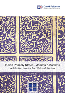 Indian states stamp auction