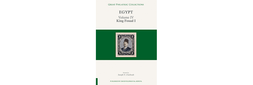 New book available : Egypt Volume IV