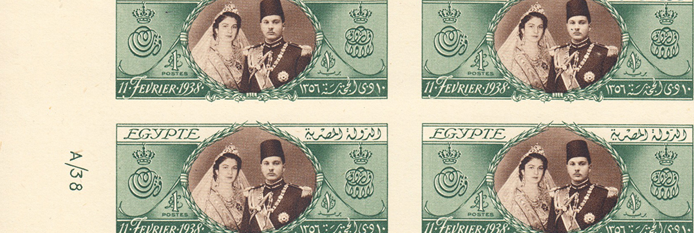 The Chalhoub Collection of Egypt: Outstanding results for the 1st Auction