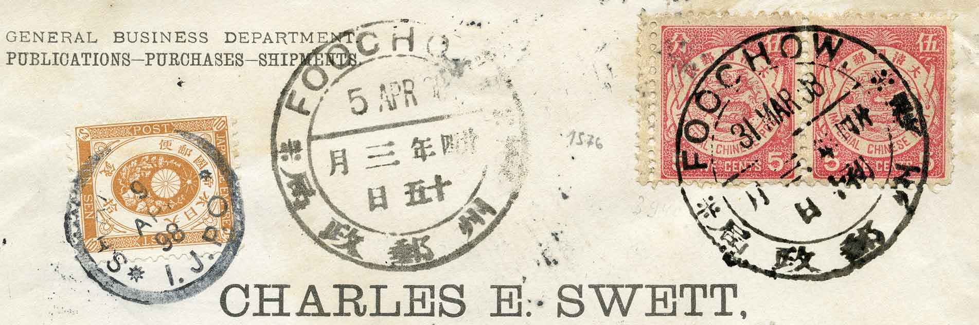 China online Auction 183996