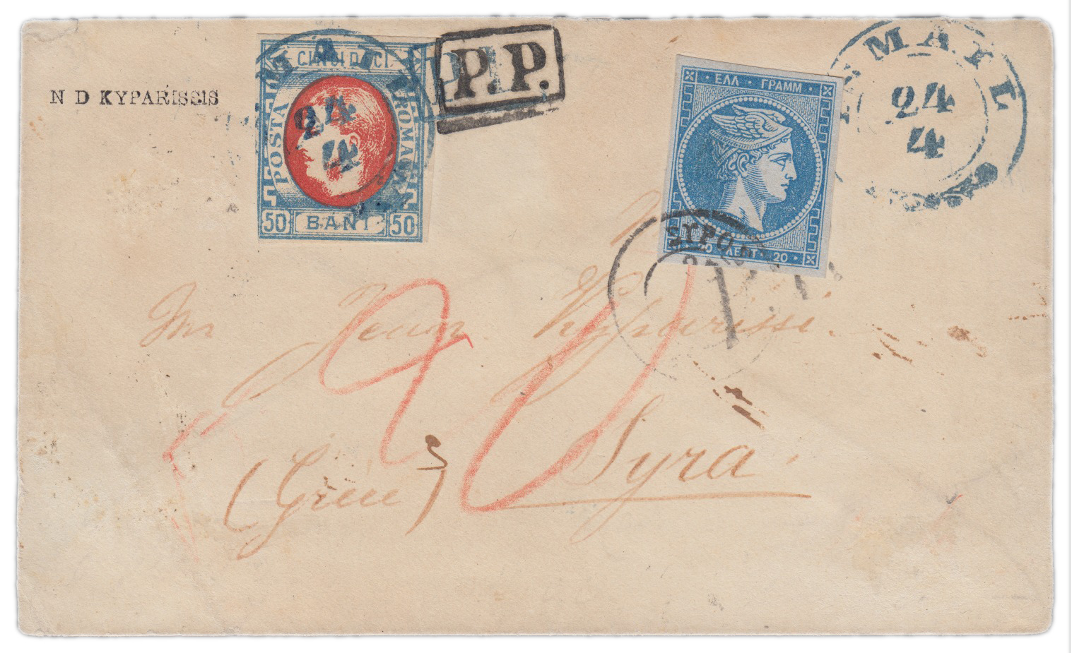 Greece cover 1871