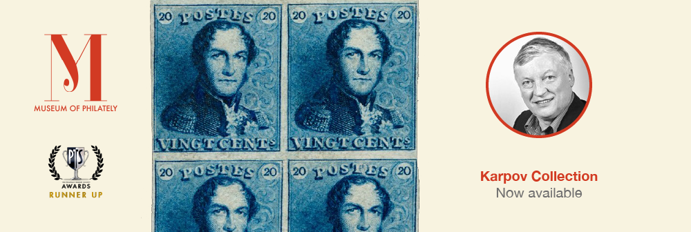 Museum of Philately – February 2021 News
