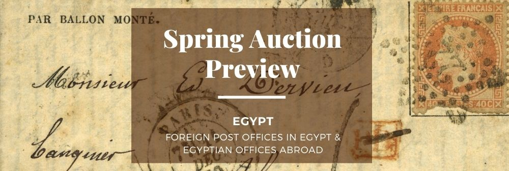 Foreign Post Offices in Egypt & Egyptian Offices Abroad