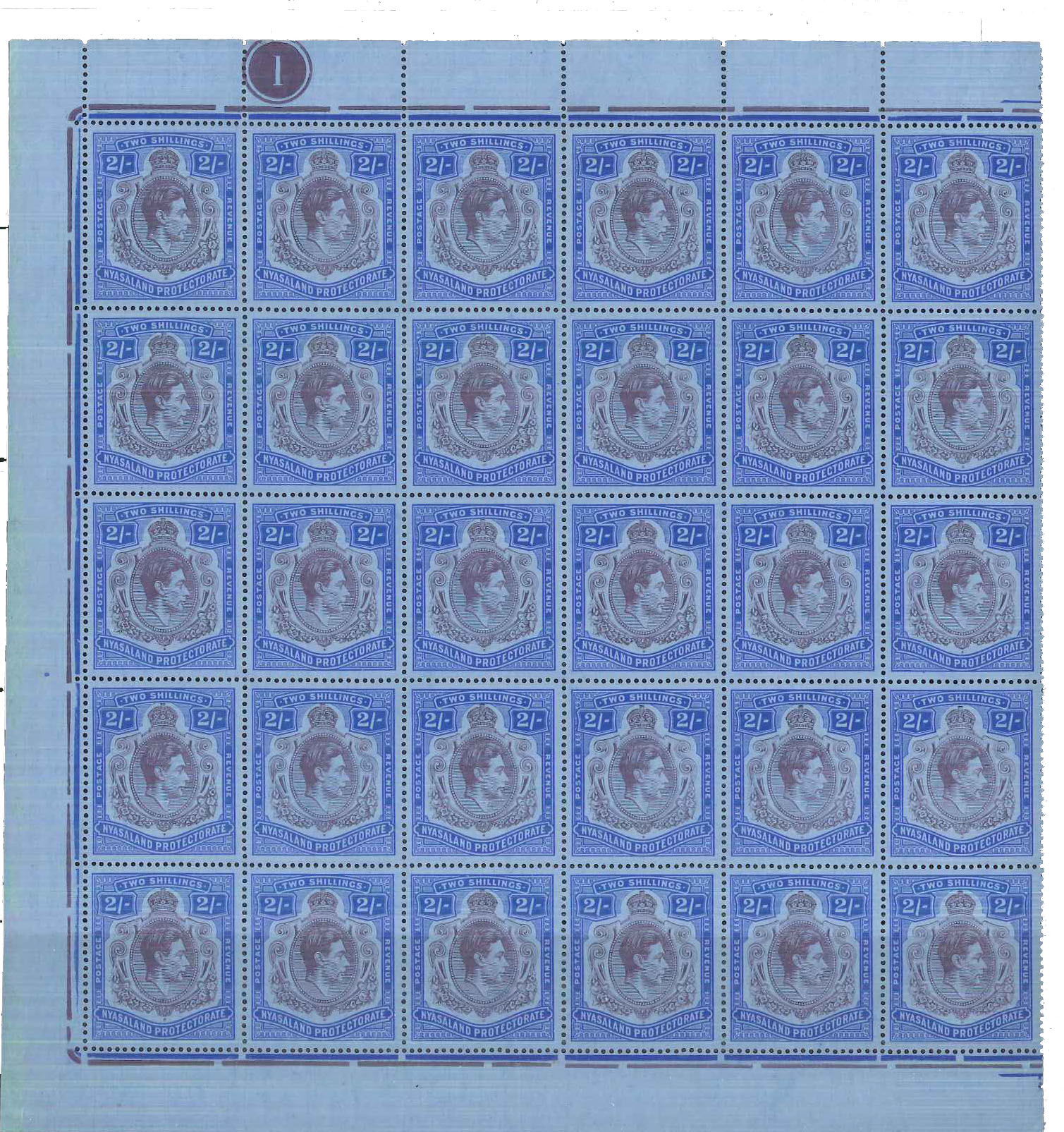 """1945 """"MILY ADMN"""" 1p red-orange in complete sheet of 320"""