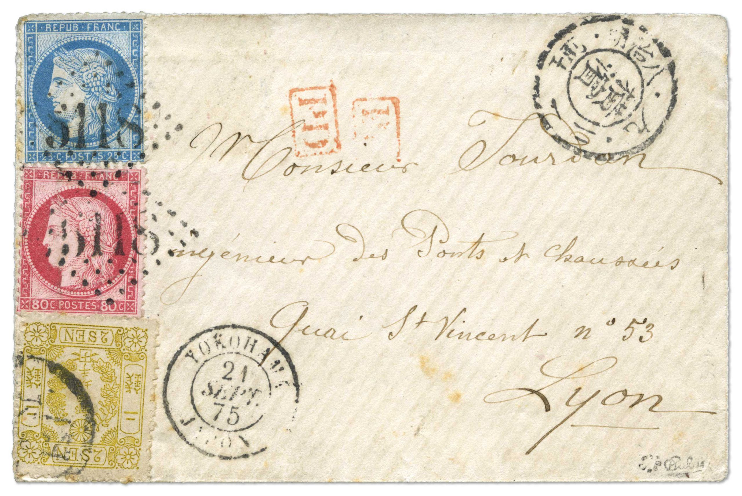 1875 French Military Mission envelope that unusually has a Japan 1874 2s with syllabic (Michel 20x, Scott 34) from plate 21, paying the single internal rate from Tokyo to Yokohama, and attractively used in combination with perforated French Cérès' 25c and 80c