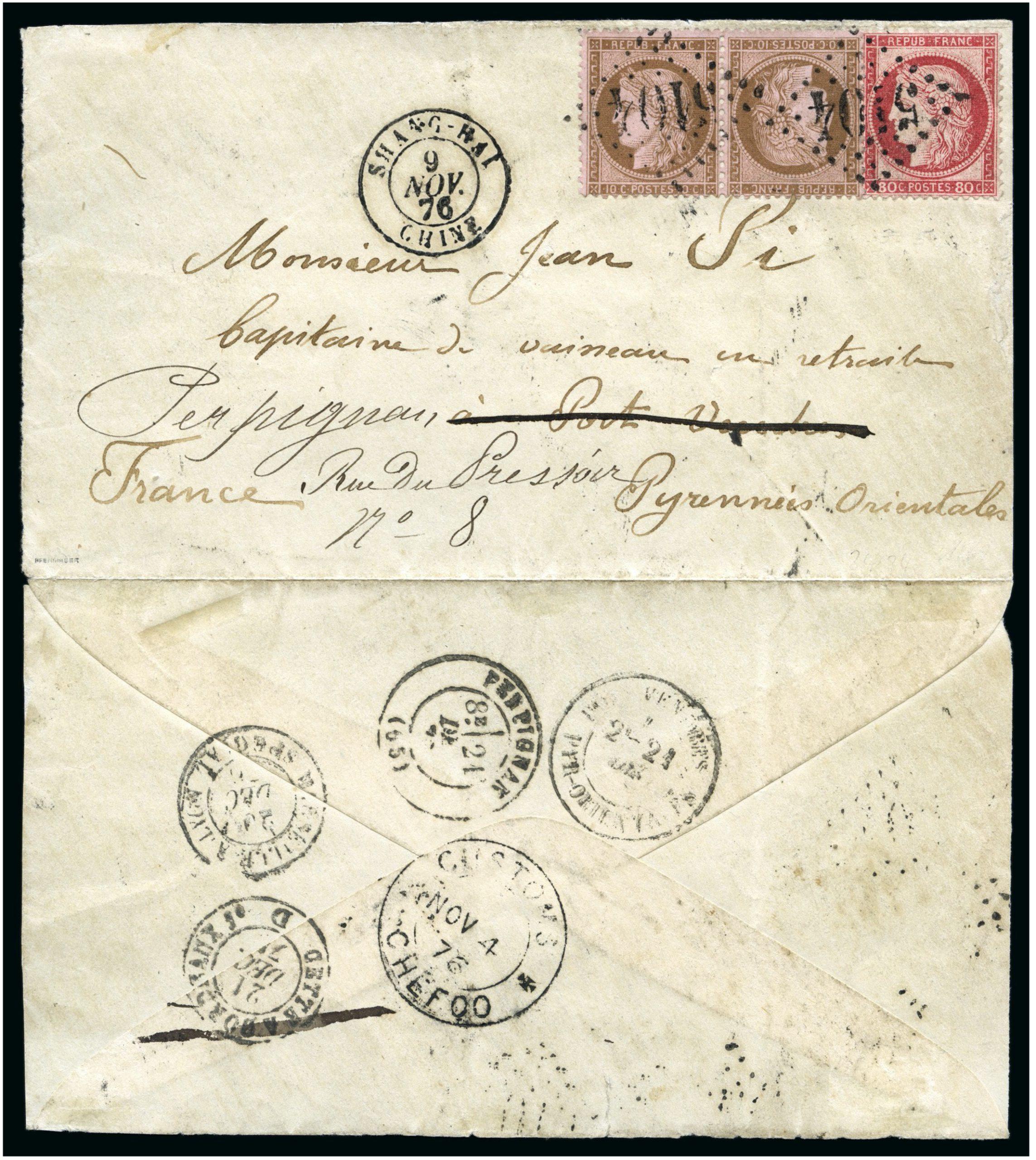 envelope from Alexandria to Paris